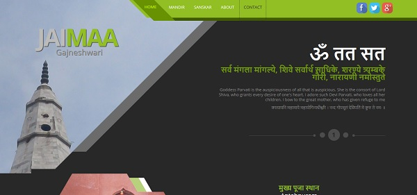 gajnadham website development